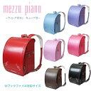 2020年度 ランドセル 女の子 ガールズ mezzo piano メゾピアノ newクラシックプレミアム キューブ型(wide) 12cmマチ ウイング背カン 百貨店モデル 人工皮革 0103-0403 MADE IN JAPAN(日本製)