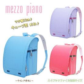 2022年度 ランドセル 女の子 ガールズ mezzo piano メゾピアノ ガーリーリボングラン キューブ型(wide) 12cmマチ ウイング背カン 百貨店モデル 人工皮革 0103-2407 MADE IN JAPAN(日本製)