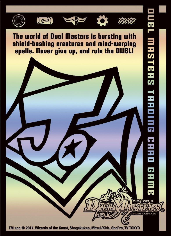 メール便なら¥120で全国へ!!【42枚入り】デュエルマスターズ★カードプロテクト★ジョーカーズ パック