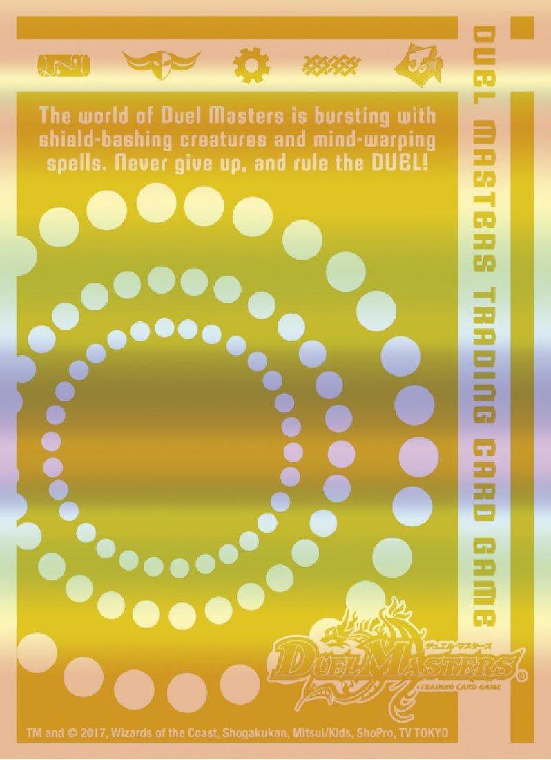 メール便なら¥120で全国へ!!【42枚入り】デュエルマスターズ★カードプロテクト★光文明 パック