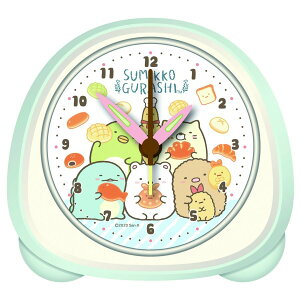 すみっコぐらし 時計 目覚まし時計 アラームクロック ライト付きおにぎり 目覚ましクロック『いっしょにおとまり会 グリーン』(通販 アナログ 目覚まし時計 すみっこぐらし スミッコグラ