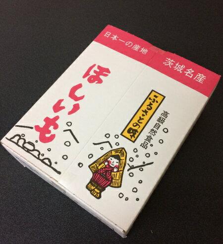茨城県ひたちなか産【最終出荷】 干しいも 紅はるか 無添加 2キロ箱(ほしいも/かんそういも/乾燥いも/芋/さつまいも/サツマイモ)