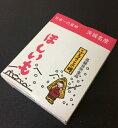 茨城県ひたちなか産 干しいも 紅はるか 無添加 2キロ箱(ほしいも/かんそういも/乾燥いも/芋/さつまいも/サツマイ…