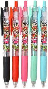 クレヨンしんちゃん ペン ボールペン サラサ ボールペン ゼブラ サラサクリップ5本セット『B』メール便なら¥220で全国へ(カラーペン 色ペン キャラクター0.5 赤 黒 青 グッズ 通販 景品 ク