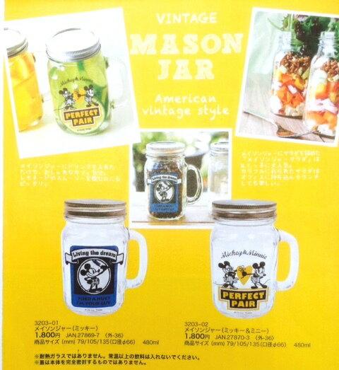 2柄あるよ〜サラダ革命★ディズニーのメイソンジャー(mason jar)・サラダジャー(ミッキー・ミニーヴィンテージ)
