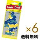 【ホールセール】ピナコラーダ【まとめ買い】【リトルツリー】【Little Tree】【6枚セット送料無料】【Pina Colada】…