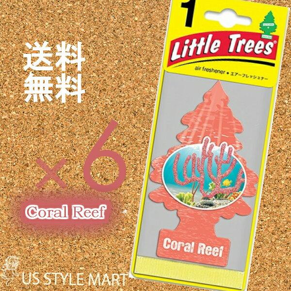【ホールセール】【まとめ買い】【リトルツリー】【Little Tree】【6枚セット送料無料】【コーラル リーフ】Coral Reef 【芳香剤 車】2017年発売