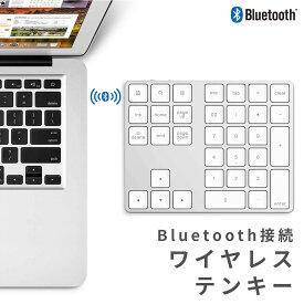 【 ポイント10倍 〜 】 【 90日保証 】 テンキー ワイヤレス Bluetooth 無線 充電式 ワイヤレステンキー テンキーボード 34キー ブルートゥース シルバー ブラック Windows Mac iOS Android 送料無料 ハロウィン