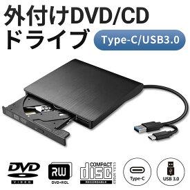外付けCDドライブ 外付けCD タイプC USB type-C DVD CDドライブ DVDドライブ usb ポータブルドライブ Windows Mac あす楽 送料無料
