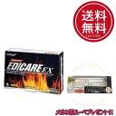 EDICARE EX エディケアEX 小林製薬 180粒(3粒×60袋)送料無料 メガネ型ルーペプレゼント!!【ピクノジェール アルギニ…