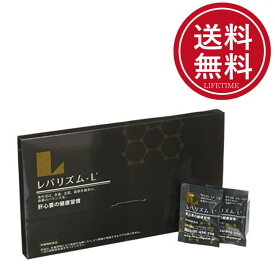 レバリズム-L 3粒×30袋 90粒 送料無料【牡蠣エキス ビタミンB2 ビタミンE 栄養機能食品 肝臓 肝心要の健康習慣 オルニチン】