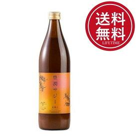 豊潤サジー 900ml フィネス サジージュース 送料無料【黄酸汁 オーガニック ジュース】