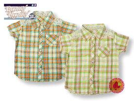 リバーシブルシャツ/Boomy Roomy (ブーミールーミー)DD【RCP】【楽天カード分割】【お買い物マラソンSALE】