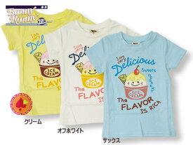【ゆうパケット可】カップアイスTシャツ/Boomy Roomy (ブーミールーミー)【RCP】【楽天カード分割】