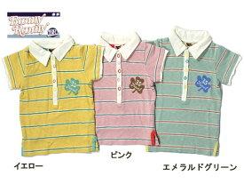 【ゆうパケット可】衿付きTシャツ/Boomy Roomy (ブーミールーミー) DD【RCP】【楽天カード分割】【お買い物マラソンSALE】