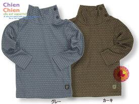 ドット柄Tシャツ(〜95cm)/Chien-Chien (シアンシアン)DD【RCP】【楽天カード分割】