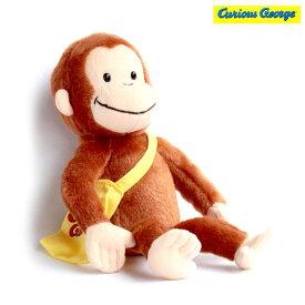 おさるのジョージ(クラシック)ぬいぐるみS /Curious George Classic #K6719