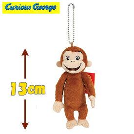 おさるのジョージ グッズ ぬいぐるみマスコット・ボールキーチェーン(笑い) /Curious George #K7667 【ギフト・誕生日プレゼント ・こどもの日・クリスマス】