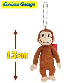 おさるのジョージ グッズ ぬいぐるみマスコット・ボールキーチェーン(通常)Curious George #K7668 【ギフト・誕生日プレゼント ・こどもの日・クリスマス】