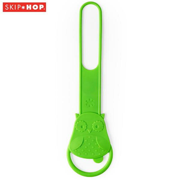 SKIP HOP スキップホップ -ストローラーハンドル/グリーン【出産祝い】【RCP】