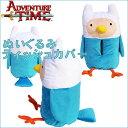 アドベンチャータイム ぬいぐるみティッシュカバー フィン(鳥) Adventure Time