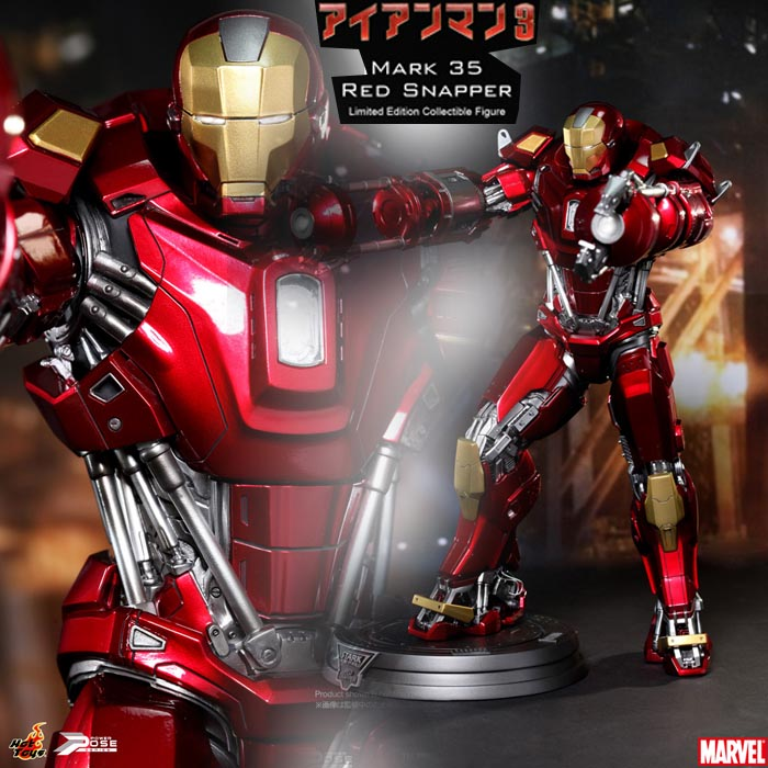 1/6スケール限定可動フィギュア アイアンマン・マーク35 (レッド・スナッパー)【パワー・ポーズ】『アイアンマン3』ホットトイズ社製/Power Pose - Iron Man 3 - 1/6 Mark 35 Red Snapper【RCP】