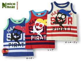 海賊タンクトップ/nico hrat (ニコフラート)【RCP】【楽天カード分割】【お買い物マラソンSALE】