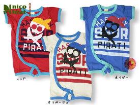 海賊ロンパース/nico hrat (ニコフラート)【RCP】【楽天カード分割】【お買い物マラソンSALE】