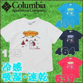 【ゆうパケット可】 コロンビア キッズ スカッパーノンベイ半袖Tシャツ【冷感・吸湿・速乾】 Columbia 【プール】【海水浴】【キャンプ】【登山】【EQP】【RCP】