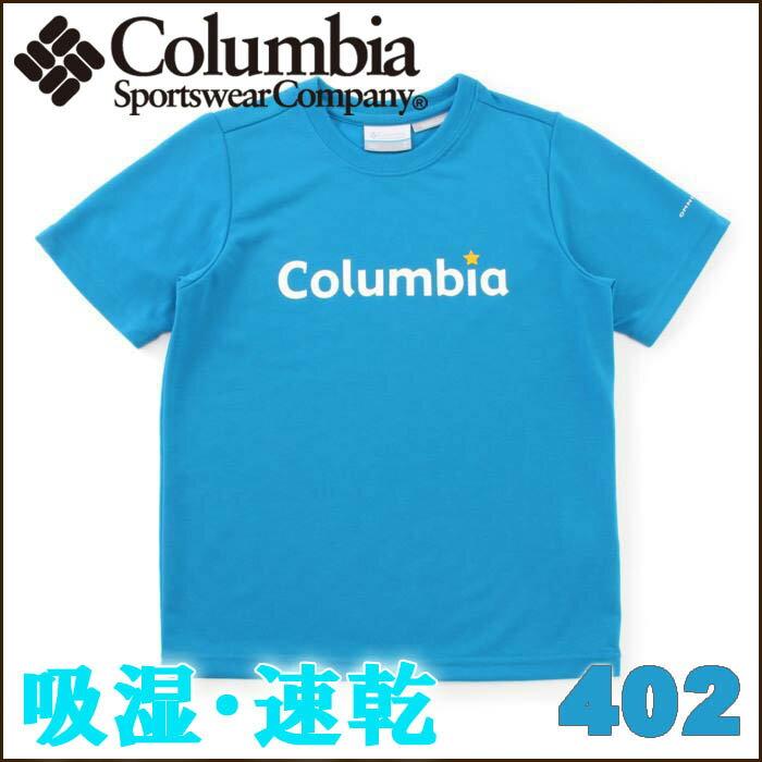 【ゆうパケット可】【祝令和SALE】 コロンビア キッズ チコピーピナクル半袖Tシャツ【吸湿・速乾】【110cm】 Columbia 【プール】【海水浴】【キャンプ】【登山】【EQP】【RCP】