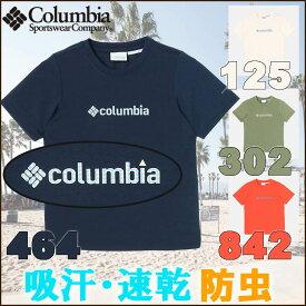 【ゆうパケット可】コロンビア キッズ ケイシースプリングユース半袖Tシャツ【110-155cm】【吸湿・速乾】 【鈴木ともこコラボ】Columbia 【プール】【海水浴】【キャンプ】【登山】【べびー&キッズ】
