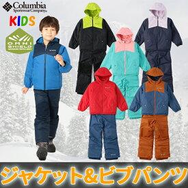 コロンビア キッズ ダブルフレークセット 【リバーシブル】 子供用スキーウェア上下セット 【110-120cm】 Columbia Double Flake Set