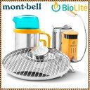 Bio Lite キャンプストーブ2セット モンベル流通バイオライト Mont-Bell 【焚火台】 【BBQグリル】【キャンプ】【サバ…