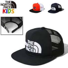 ノースフェイス キッズ トラッカーメッシュキャップ North Face Kids' Trucker Mesh Cap【帽子】【子供用】【キャンプ】【アウトドア】【ジュニアサイズ】【男の子】【女の子】