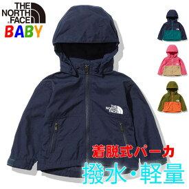ノースフェイス ベビー子供用 コンパクトジャケット【80-90cm】North Face【2019-2020】 Compact Jacket【軽量アウター】【RCP】
