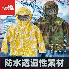 【今だけ価格】ノースフェイス キッズ ノベルティドットショットジャケット【100-150cm】/North Face -Novelty Dot Shot Jacket【アパレル/ベビー・キッズ】【防水透湿素材】