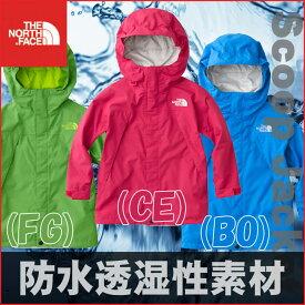 【今だけ価格】ノースフェイス キッズ スクープジャケット【防水透湿】【100-150cm】/North Face Scoop Jacket【アパレル/ベビー・キッズ】