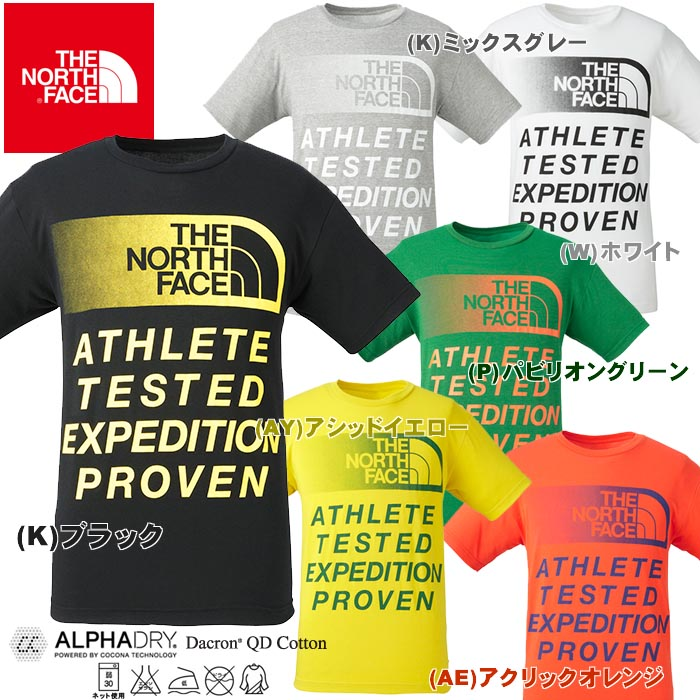 【SALE】ノースフェイス メンズ ジャンボロゴTシャツ/North Face - Jumbo Logo Tee【M&L】【RCP】【楽天カード分割】