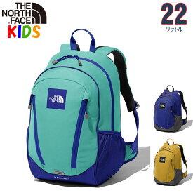 【数量限定セール】送料込価格 ノースフェイス キッズ リュック ラウンディ 【22L】North Face #NMJ71801【バッグ キャンプ バックパック リュック 子供 ジュニアサイズ】