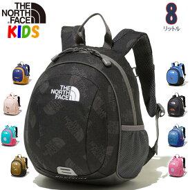 【今だけ価格】ノースフェイス キッズ リュック ホームスライス【8L】North Face Kids Homeslice #NMJ71656 【バッグ キャンプ バックパック キッズ ジュニアサイズ】