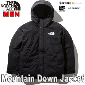 【冬物価格】1人1点限り ノースフェイス メンズ マウンテンダウンジャケット【XS-XL】North Face Mountain Down Jacket【防水・マウンテンパーカー・アウター・防寒・長袖・無地・アウトドア・登山・雨具・レインコート】
