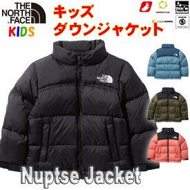 ノースフェイス キッズ ダウンジャケット ヌプシジャケット【100-150cm】North Face Nuptse Jacket【アウター 長袖 無地 アウトドア 防寒】