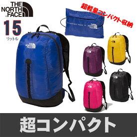 ノースフェイス フライウェイトパック15【15L】North Face Flyweight Pack 【サブバッグ 旅行 キャンプ バックパック リュック 】