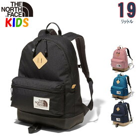 ノースフェイス キッズ リュック【19L】バークレー North Face Kid's Berkeley 【バッグ キャンプ バックパック リュック 子供用 ジュニアサイズ】