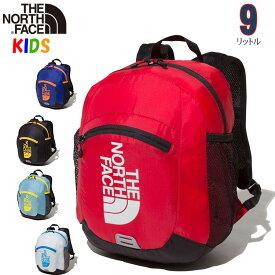 【4/1はポイント超アップ】ノースフェイス キッズ リュック フライウェイトリトルデイ【9L】North Face #NMJ72001 Kids Flyweight Little Day【バッグ キャンプ バックパック 子供用 ジュニアサイズ】