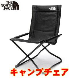 期間限定 最高2000円クーポン ノースフェイス キャンプ用品 おしゃれな折りたたみ椅子 TNFキャンプチェア North Face アウトドアブランド Camp Chair