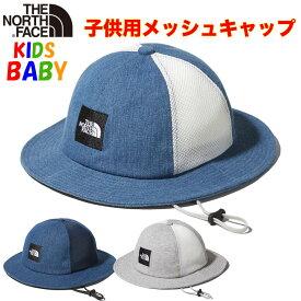 期間限定 最高2000円クーポン 送料込価格 ノースフェイス キッズ ベビー スクエアロゴメッシュハット North Face Kids' Square Logo Mesh Hat【帽子】 【男の子 】 【女の子】 【子供用】 【キャンプ】 【アウトドア】 【ジュニアサイズ】
