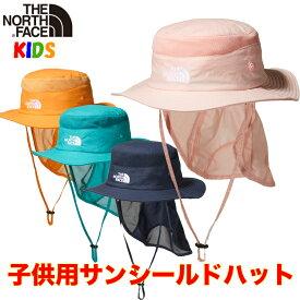 【6月最後の5%還元】ノースフェイス キッズ サンシールドハット North Face【帽子 男の子 女の子 子供用 キャンプ アウトドア ジュニアサイズ】Kids Sunshield Hat