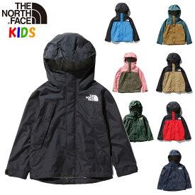 【今だけ価格】ノースフェイス キッズ マウンテンパーカー ドットショットジャケット North Face【雨具 レインジャケット レインコート アウター】Dotshot Jacket