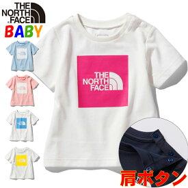 【CASHLESS+P5倍】送料込み価格 ノースフェイス ベビー カラードビッグロゴTシャツ【80-90cm】【2020SS】 North Face Colored Big Logo Tee 男の子女の子アウトドアブランド